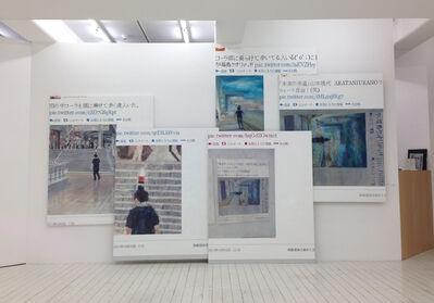 Kota Takeuchi, 'Ego Surfing (1, 1-1, 1-1-1, 2, 2-1)', 2013