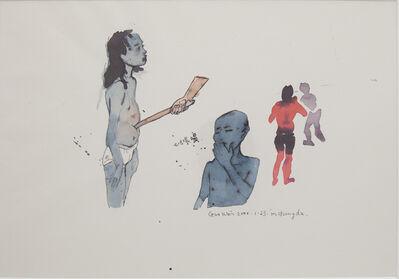 Guo Wei, 'Untitled', 2000