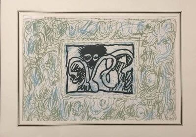 Pierre Alechinsky, 'Image', 1970