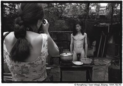Rong Rong 荣荣, 'East Village Beijing 1994, No. 46', 1994
