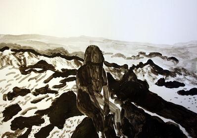 Hanna Ilczyszyn, 'Landscape', 2018