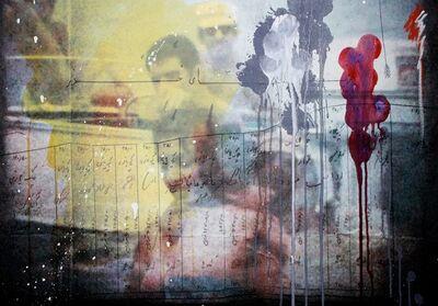Firouz Farmanfarmaian, 'Summer at the Caspian V, Part I', 2015
