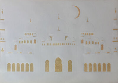 Raeda Ashour, 'Sheikh Zayed Grand Mosque 2', 2019