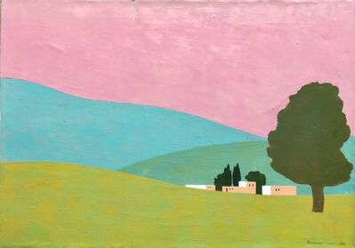 Itzu Rimmer, 'Israeli Modernist Abstract Color Block Landscape', 20th Century