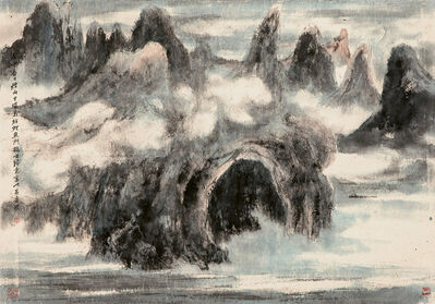 Lui Shou Kwan 呂壽琨, 'Cape D'Aguilar of Lei Yue Mun', 1968