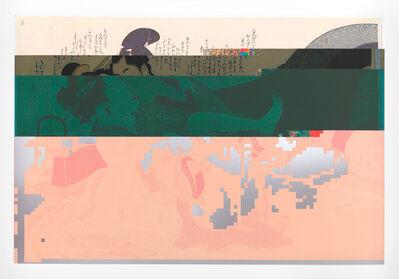 Hito Steyerl, 'Is the Internet úäCì@?ù.1HcpiÙîfê¿Dead', 2014