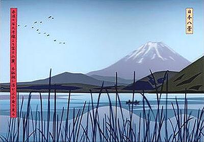 Julian Opie, 'View of Boats on Lake below Mt. Fuji', 2009