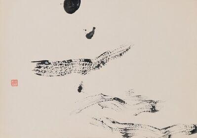 Shiryu Morita, 'Kan(return)', 1963