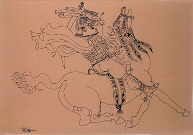 Faisel Laibi Sahi, 'Karbala's Tragedy', 1987