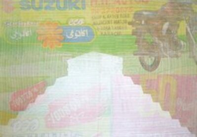 Shezad Dawood, 'The Four Sides', 2012