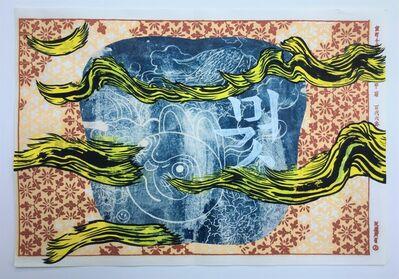 Jiha Moon, 'Myo Yellow Wave ', 2017