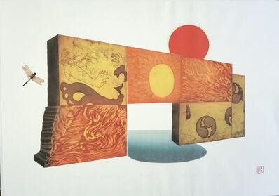 Ouchi Makoto, 'Red Sun', 1980