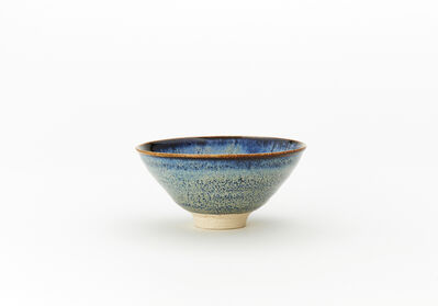 Kimura Moriyasu, 'Tenmoku COSMOS', 2013