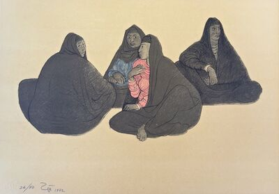 Francisco Zúñiga, 'Impressions of Egipto (Egypt) plate 7', 1982