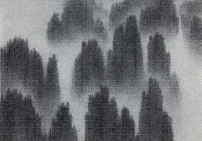 Lee Chun-yi, 'Mao Zedong Landscape', 2015