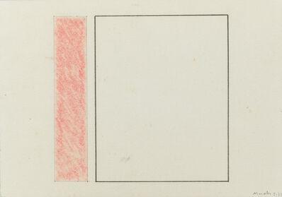 Carmen Gloria Morales, 'Aug-73', 1973
