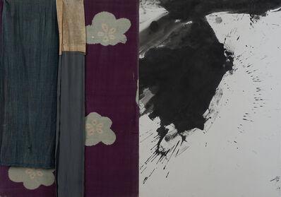 Huang Rui, 'Kyoto Image No.18', 1998