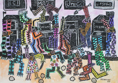 Celestino Mudaulane, 'Blackout II', 2019