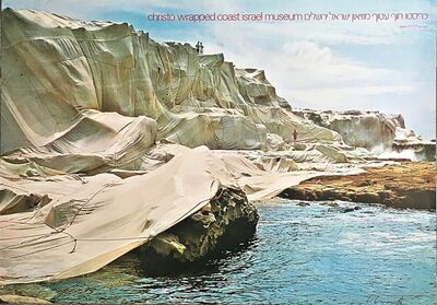 Christo, 'Christo Wrapped Coast, Little Bay Australia (Hand Signed)', 1977