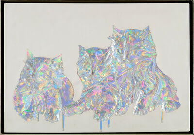 Ben Skinner, 'Kitties', 2015