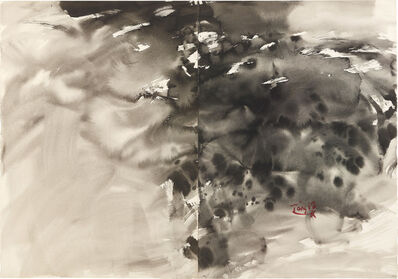 T'ang Haywen 曾海文, 'Untitled (diptych)', ca. 1985