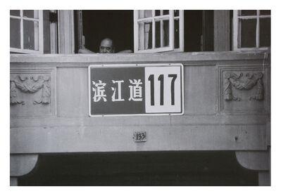 Mo Yi, 'Scenery No.8 Old man Dozing in an Old western house Tianjin 1983  风景No.8, 老洋房里有一个打盹儿的老人,天津,1983年', 1986-1989