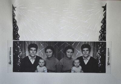 Yelena and Viktor Vorobyev, 'Necessary Additions. Atelier', 2010