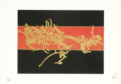 Nja Mahdaoui, 'Red Square Series 7', 1999