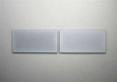 Per Kesselmar, 'Double Screen', 2018