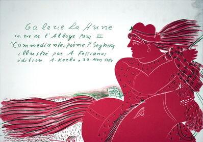 Alekos Fassianos, 'Galerie La Hune', 1984