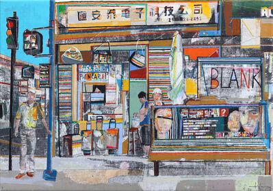 Fabio Coruzzi, 'Downtown to Chinatown', 2019