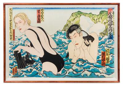 Masami Teraoka, 'Longing Samurai (from Hawaii Snorkel Series)', 1992