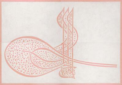 Sharif Waked, 'Tugra #5', 2013