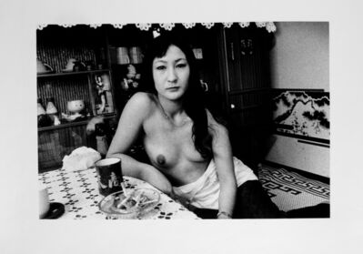 Hiromi Tsuchida, 'Portrait', 1970 ca.