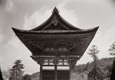 Paul Caponigro, 'Temple Mt. Hiei-San, Kyoto, Japan', 1976