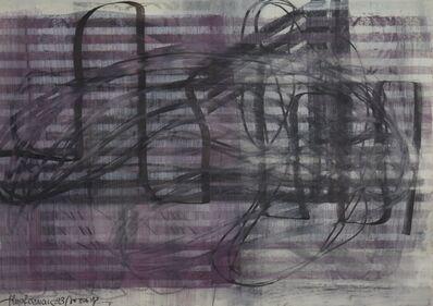 Moshe Kupferman, 'Composition', 1983