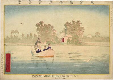 Kobayashi Kiyochika 小林清親, 'Evening View of Hashiba in Tokyo ', 1876