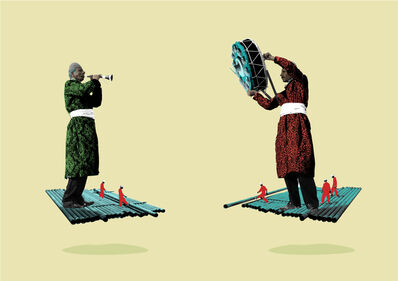 Amin Roshan, 'Soleiman's Rug', 2016