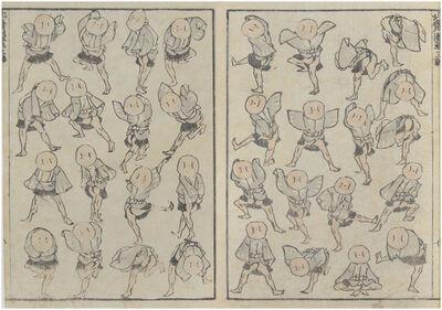 Katsushika Hokusai, 'Yakko-odori; Happy Dance', 1815-1865