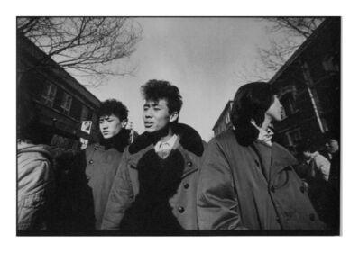 Mo Yi, 'One Meter, scenery behind me No.1  一米,我身后的风景No.1', 1988-1989