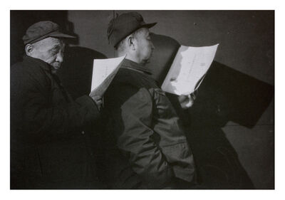 Mo Yi, 'Scenery No.7 Winter Sunlinght and Two men reanding newspapers Tianjin 1987  风景No.7, 冬日里的阳光和两个读报人,天津,1987年', 1986-1989