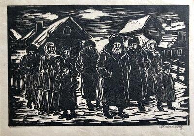 Albert Abramovitz, 'Jewish Shtetl Russian Village Judaica Woodblock Print WPA Artist Hand Signed', 1930-1939