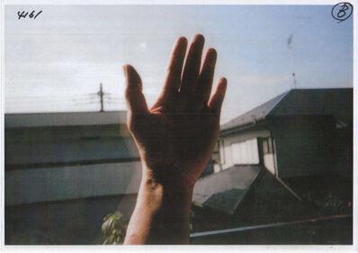 Ishiuchi Miyako, 'Moving Away#8', 2015-2018