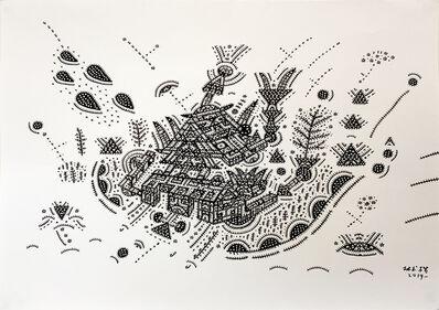 Shu-Kai Lin, '陽台城市文明出神遊記系列-16 The Balcony City Civilization-Drift Off Travels series-16', 2019