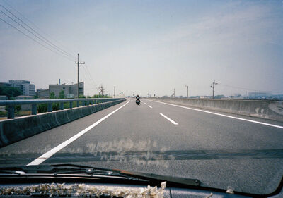 AMI SIOUX, 'On The Road, Matsuyama, Japan ', 2014