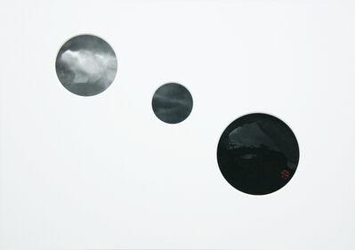 REIKO TSUNASHIMA, 'Dream/Reality/Vision', 2007