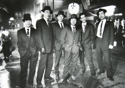 Ed van der Elsken, 'Gangsters, Osaka, Japan', 1960