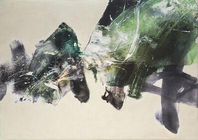 Chuang Che 莊喆, 'Conversations', 1989