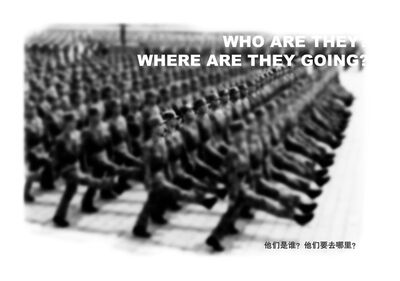 Wang Guofeng, 'WHO ARE THEY? WHERE ARE THEY GOING?', 2010