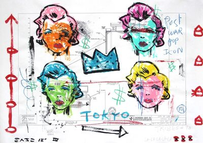 Gary John, 'Tokyo Marilyn', 2018